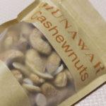 タンザニアのお土産で貰ったカシューナッツを食べてみた