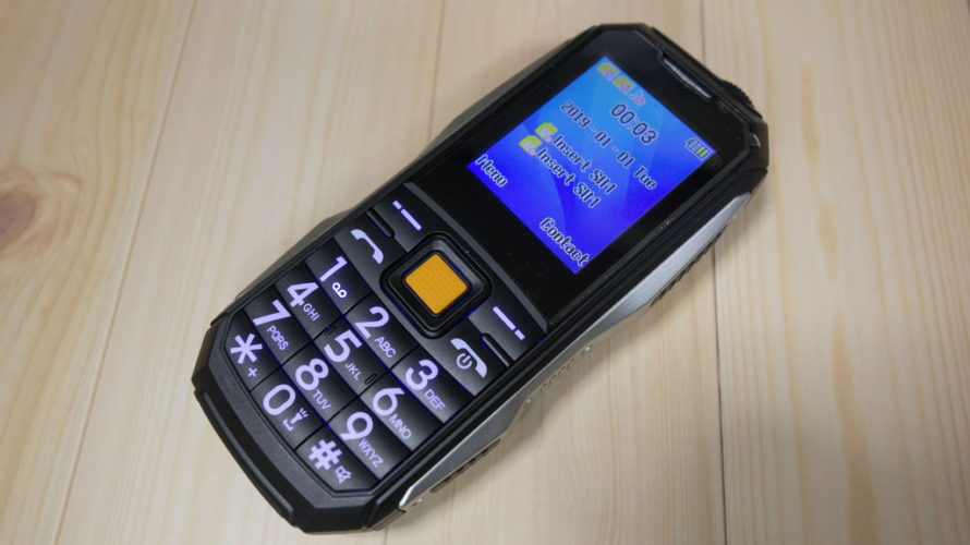 Mini R Phone 3を買ってみた